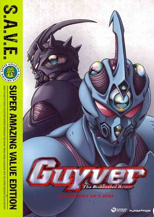 GUYVER:COMPLETE BOX SET (SAVE) BY GUYVER (DVD)